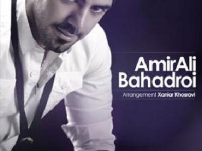 Amirali_Bahadori-Negaran_NabashFarshidPakzat-com_-mp3-image